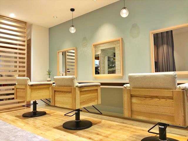 Beauty Salon Bell(ビューティーサロン ベル)
