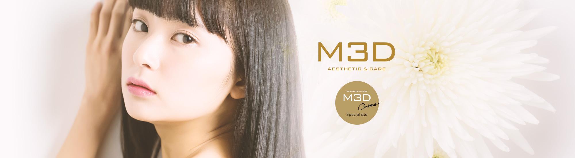 m3d_bnr