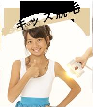 EASYS-ONE_ビューティーサロンベル(banner)_27_02